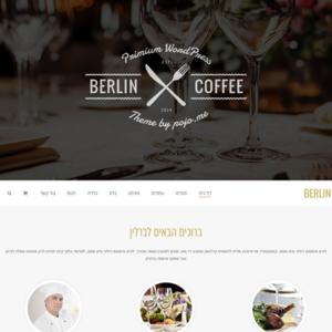 Berlin-363x300