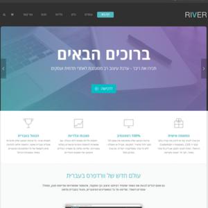 River-363x300